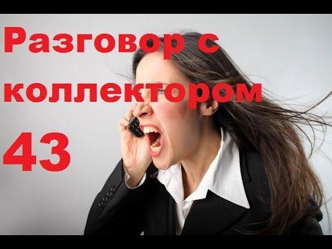 PPF Страхование в России — Википедия