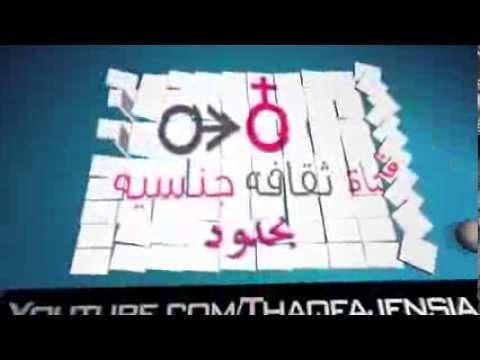 e7325fcddde22 قبل الجماع العاب طريفه بين الزوجين - YouTube