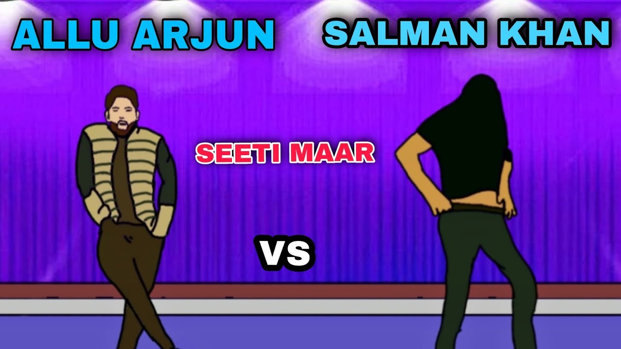 Download Seeti Maar song spoof | salman khan vs allu arjun| funny 2d animation | Radhe song spoof