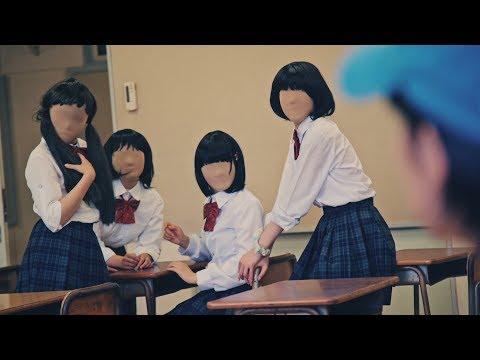 神聖かまってちゃん『イマドキの子』MUSIC VIDEO