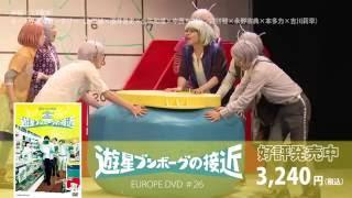 http://www.europe-kikaku.com/shop/eurodvd026.html (ストーリー) 数...
