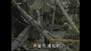 映像全記録 阪神大震災 芦屋市 西宮市 阪神淡路大震災 検索動画 24