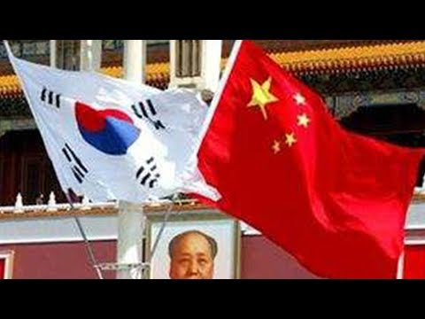 Download Youtube: South Korean President Moon Jae-in in China