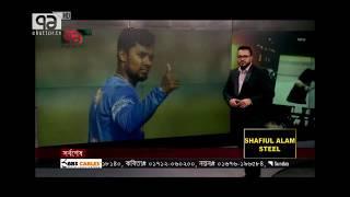 বিশ্বকাপের জন্য প্রস্তুত হচ্ছেছেন সাব্বির | Khelajog | Sports News | Ekattor Tv | 2019