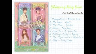 Video {Full} shopping king louie Full Ost. download MP3, 3GP, MP4, WEBM, AVI, FLV Juni 2018