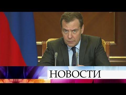 Поддержка сельского хозяйства по-прежнему остается в центре внимания российского правительства.
