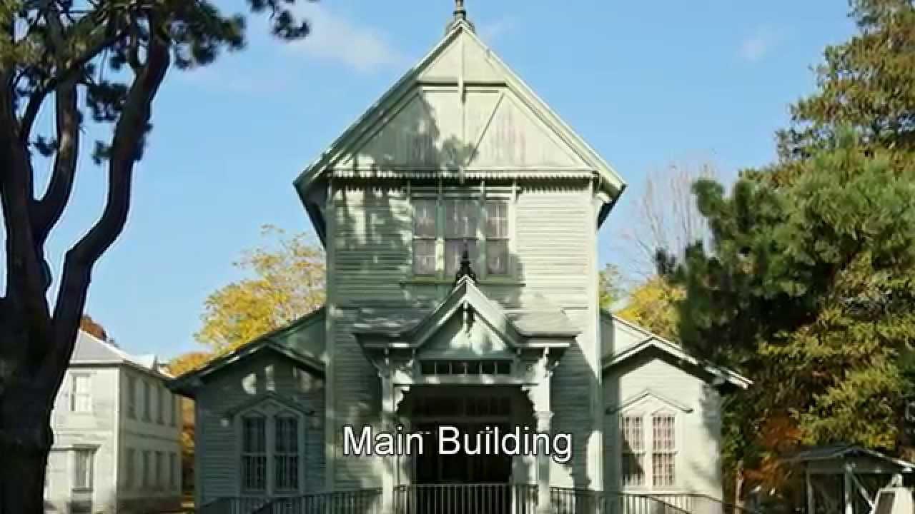 北海道大學植物園 北方民族資料館 札幌,日本 北海道27 - YouTube