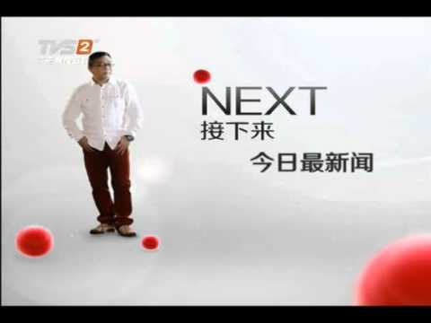 Guangdong Southern TV International (广东南方卫视海外版 ) - Continuity 2