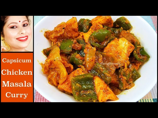 Capsicum Chicken Curry Recipe || Easy & Quick Chicken Curry with Lemon Pepper || Arpita Nath