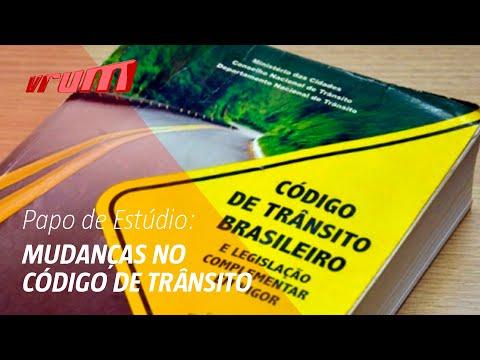 O que mudou no Código de Trânsito Brasileiro! Tudo o que você precisa saber #papodeestúdio