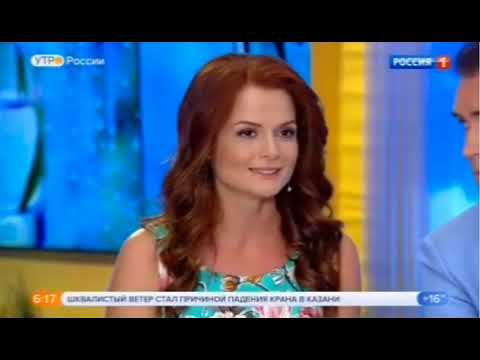 «Россия 1», «Утро России», Страхование жилья