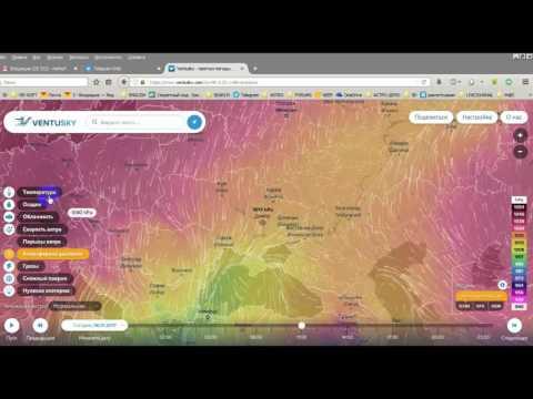 Ventusky прогноз погоды скачать бесплатно