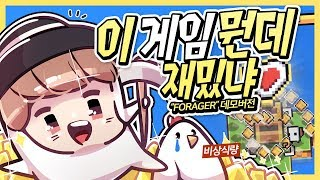 [ 짱 재밌는 인디게임 ] - 【지누】