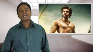 Kadamban movie review - aarya - tamil talkies