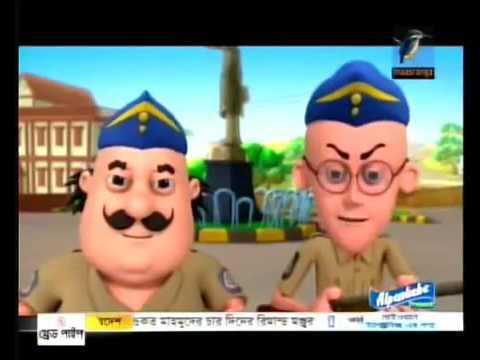 Motu Patlu Bangla Cartoon-Habildar Motu