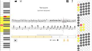 как играть на аккордеоне Частушки