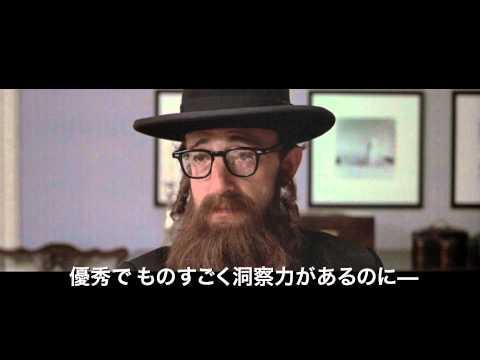 『映画と恋とウディ・アレン』予告編