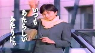 トヨタ カリーナ マイロード 山口智子 CM Toyota Carina My Road Ad Tom...