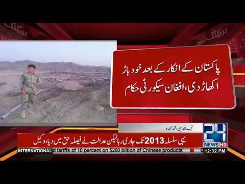 Afghan Security Forces Demolished Fences At Pak Afghan-Border | 24 News HD