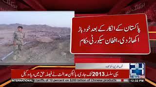 Afghan Security Forces Demolished Fences At Pak Afghan-Border   24 News HD