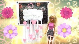 Поделки с Барби: дождик из бумаги. Игры в куклы