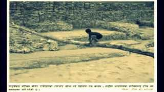 Baneko Chha Pahara Le Original singer: Gopal yonjan.