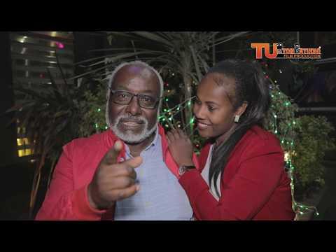 ethiopian sitcom drama 2020 አበጣሪው ተከታታይ ሲትኮም ድራማ በቅርብ ቀን