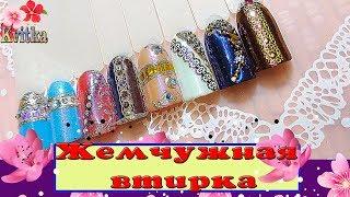 PATRISA-NAIL: Однофазные гель-лаки: ВТИРКА: Дизайн ногтей: Соколова Светлана