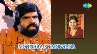 Monisha En Monalisa | Dont Try To Love Me song