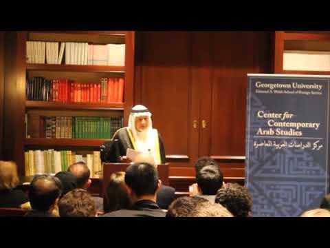 His Royal Highness Prince Turki al Faisal al Sa'ud November 2014