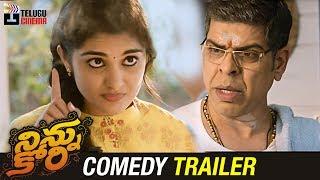 Ninnu Kori COMEDY TRAILER | Nani | Nivetha Thomas | Aadhi Pinisetty | Gopi Sundar | Telugu Cinema