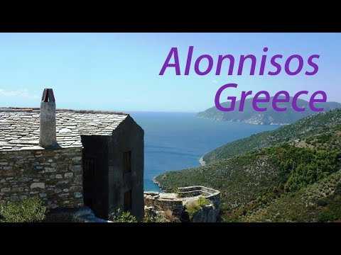 Αλόννησος -- Alonnisos Island, Northern Sporades Islands, Aegean Sea  , Greece