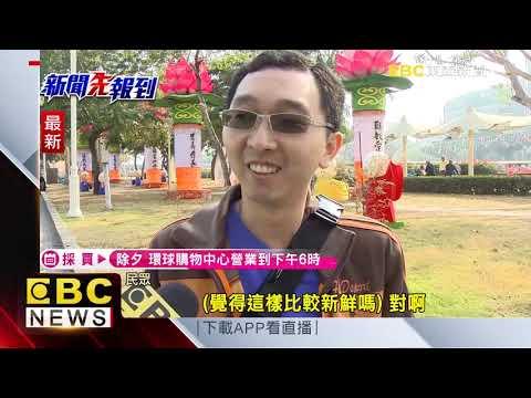 韓國瑜被P圖成「哈麥二齒」 蓮花燈被KUSO