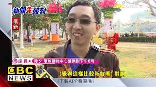 韓國瑜被P圖成「哈麥二齒」 蓮花燈被KUSO thumbnail