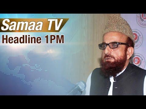 Samaa HeadLines - 1 PM - 15 July 2016