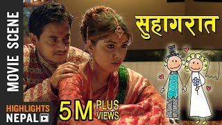Honeymoon Night 'सुहागरात' | Nepali Movie AJHAI PANI | Puja Sharma, Alok Nembang