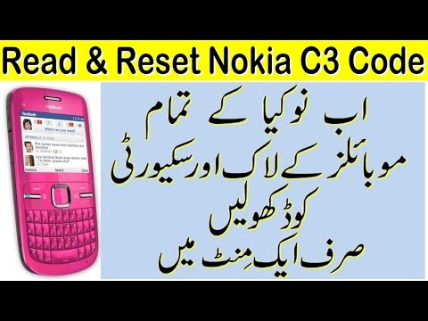 NOKIA C3 SECURITY CODE READ AND RESET WITH NOKIA BEST BY GULZO