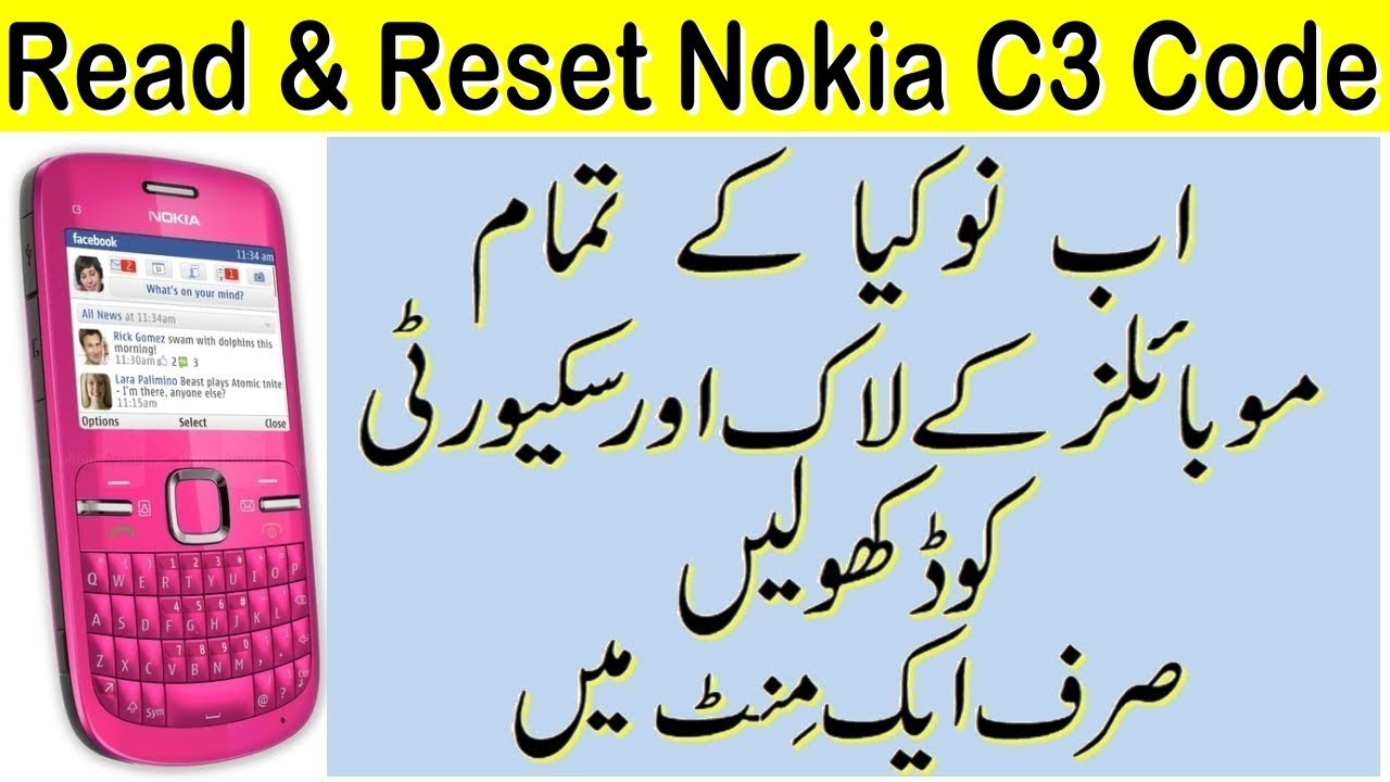 Nokia C3 Security Code Read And Reset With Nokia Best, Unlock Nokia C3  Mobile By Tahir Technical TV