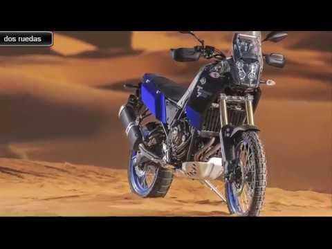 Nueva Yamaha XTZ  Tenere