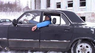 Как выглядит Волга  за 50.000 рублей.