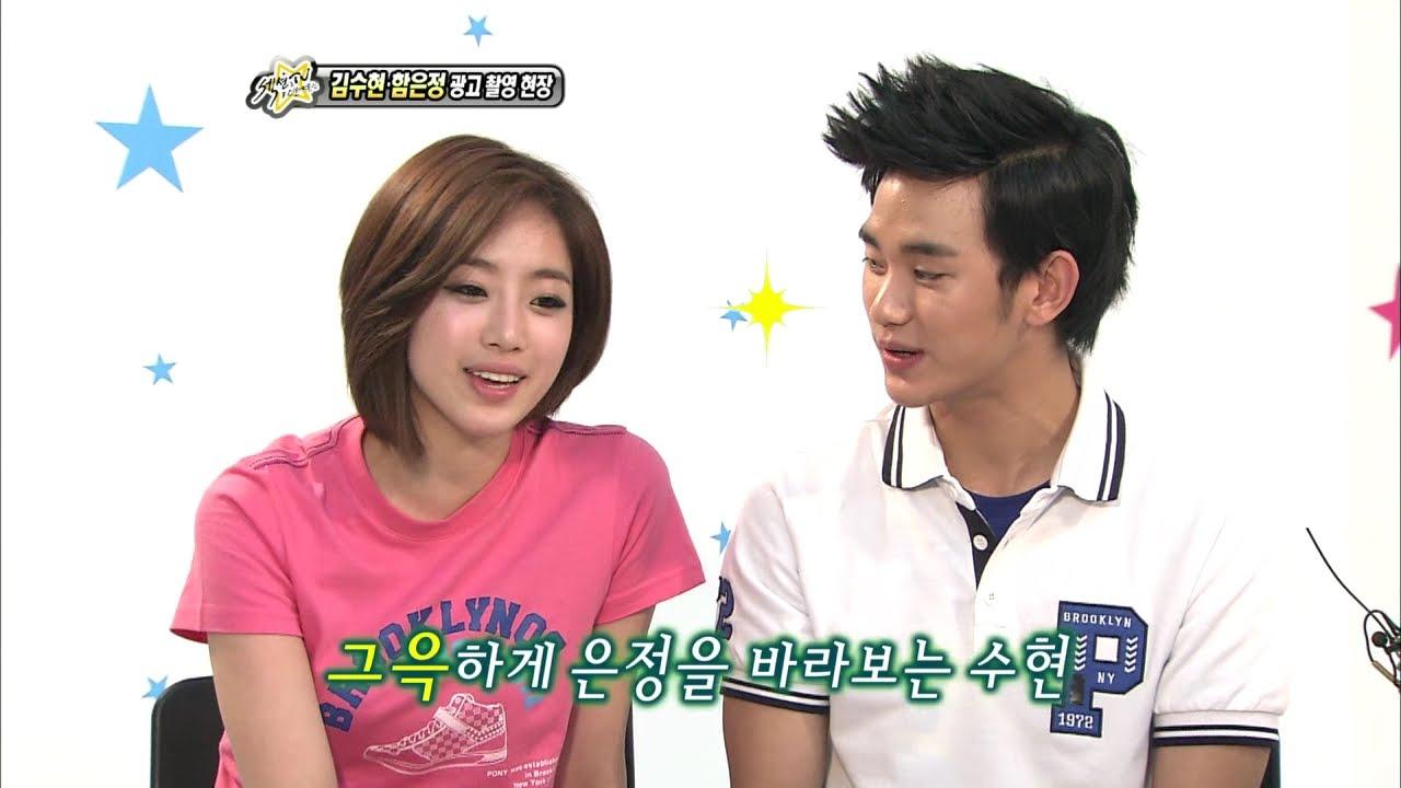 Kim soo hyun eunjung dating games