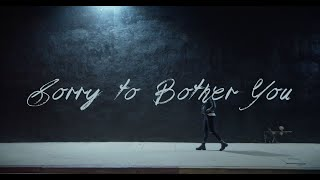 Sorry to Bother You Official Video