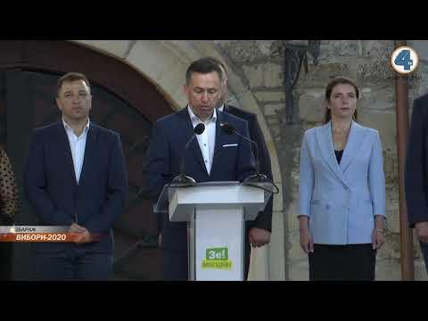 Телекомпанія TV-4: Партія