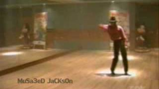 Michael Jackson Showing Some Dance Moves, (Rare)