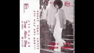 Aster Aweke Minewu Igir Aweta old song አስቴር አወቀ