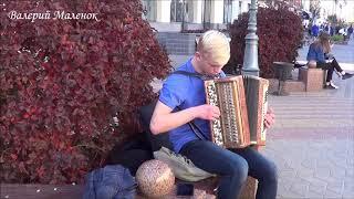 У Вани ЦВЕТ НАСТРОЕНИЯ СИНИЙ! Brest! Street! Music!