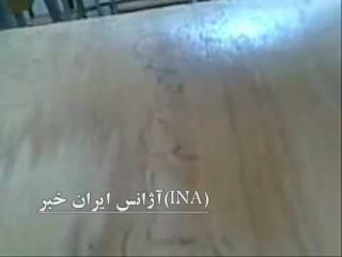 writing slogans at Azad University of Bushehr April 2010