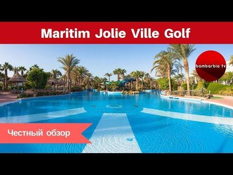Честные обзоры отелей Египта: Maritim Jolie Ville Golf & Resort 5*