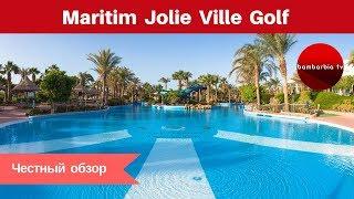 Честные обзоры отелей Египта Maritim Jolie Ville Golf Resort 5