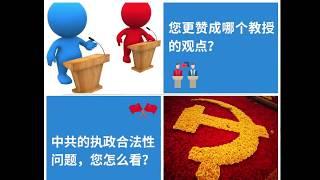 """推特上的中国:骂中共""""邪恶""""等于骂中国人""""邪恶""""?英国俩教授推特交锋"""